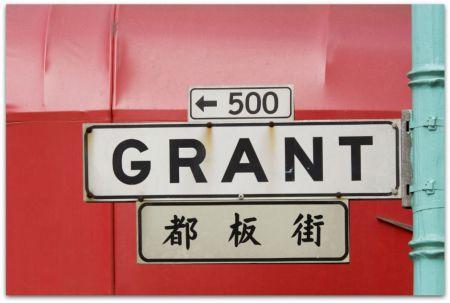 GrantStLarge